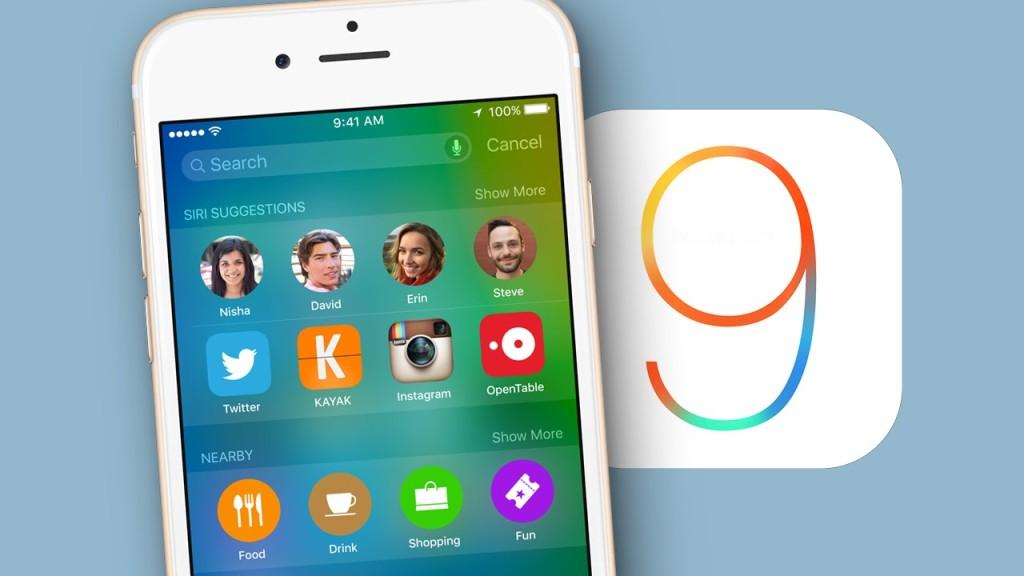 iOS 9 будет доступна 16 сентября
