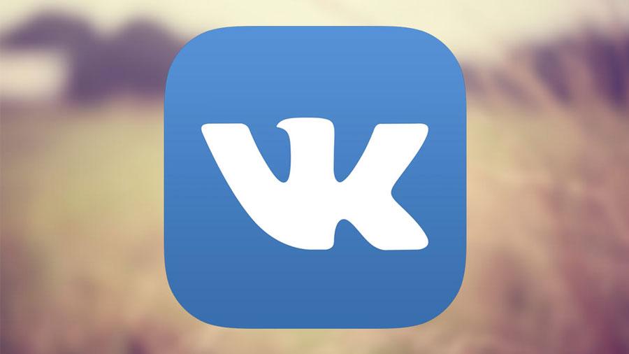 Соцсеть «ВКонтакте» планирует встроить рекламу ваудиозаписи