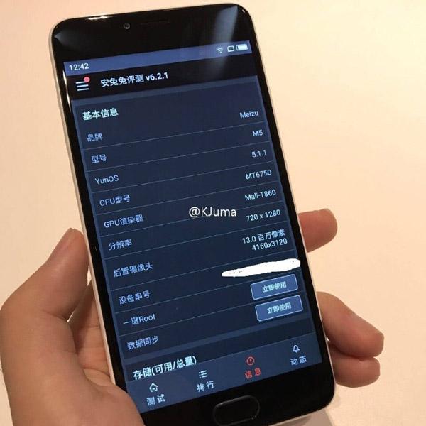 Всети интернет появились изображения ихарактеристики телефона Meizu M5