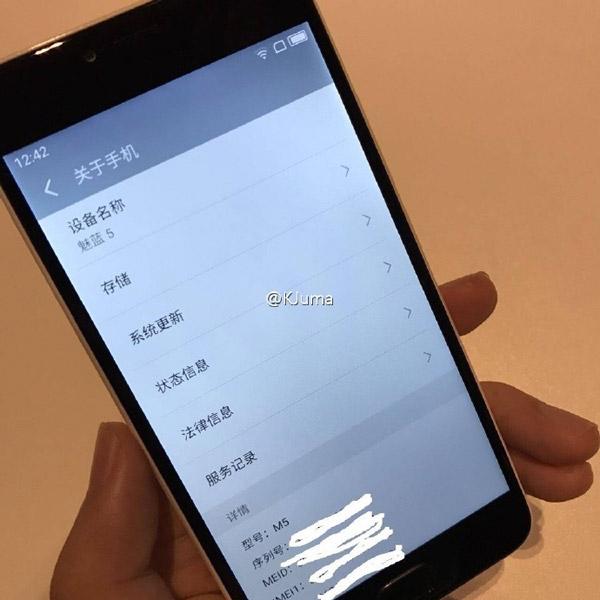 В Российской Федерации вышел стеклянный смартфон Meizu U20