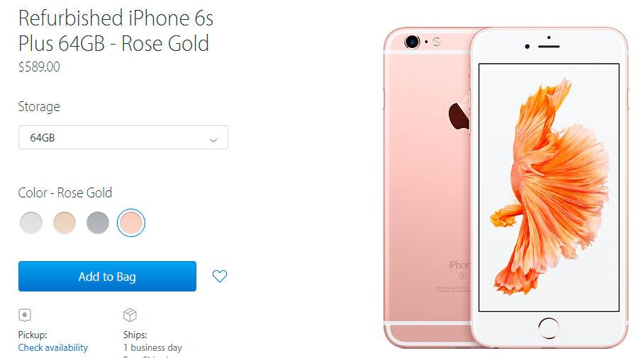 Apple начала торговать восстановленные iPhone вонлайн-магазине