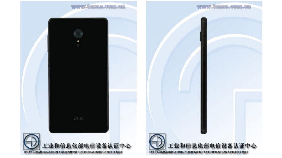 Китайцы показали ZUK Edge сизогнутым дисплеем