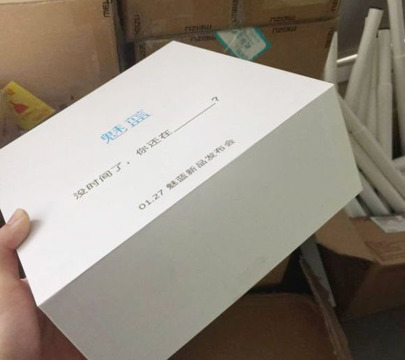 Meizu представит M5S вконце января