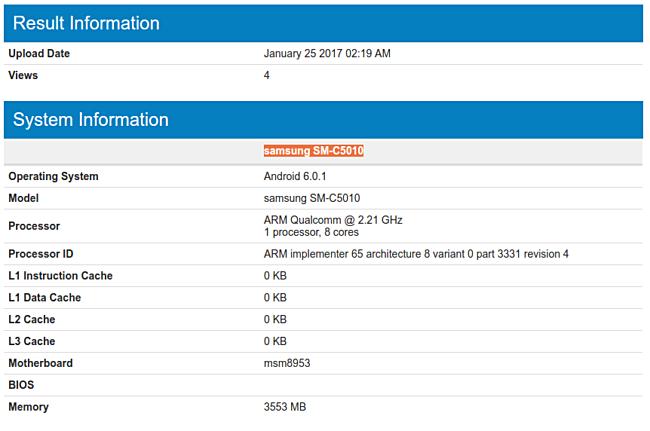 Самсунг Galaxy C5 Pro увидели вбенчмарке