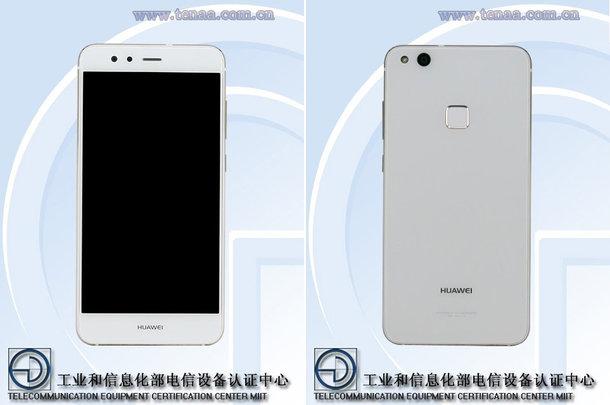 Huawei представила целый ряд аксессуаров Honor
