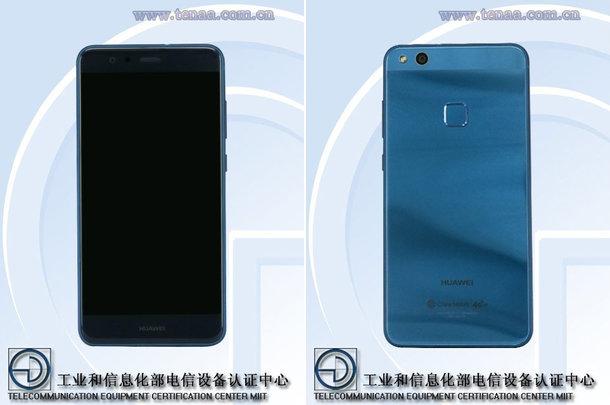 Состоялась презентация Huawei Honor 8 Lite