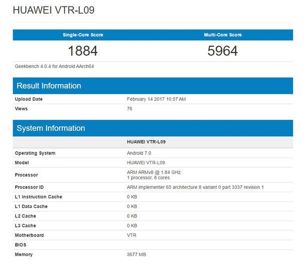 Huawei P10 прошел тест Geekbench