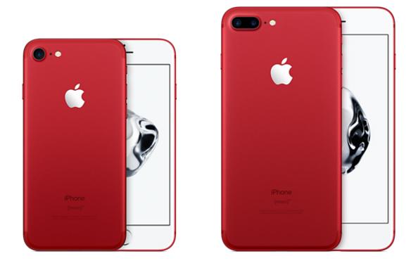 ВРеспублике Беларусь вскором времени официально появятся красные iPhone