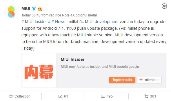 Руководитель Xiaomi подтвердил, что смартфон Mi6 выйдет всередине весны