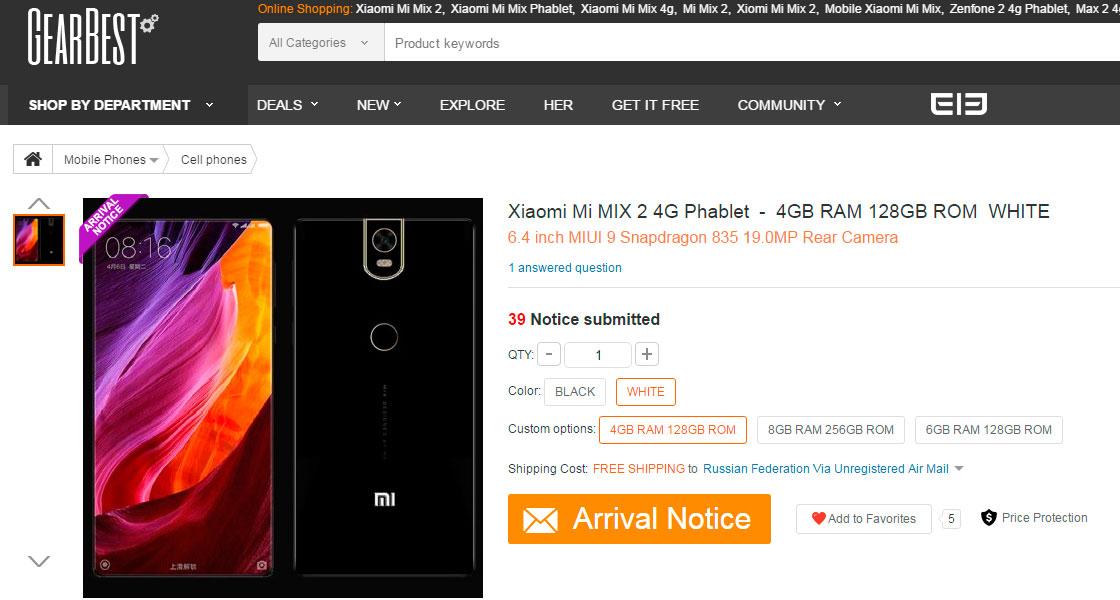 Xiaomi MiMix 2 появился насайте GearBest