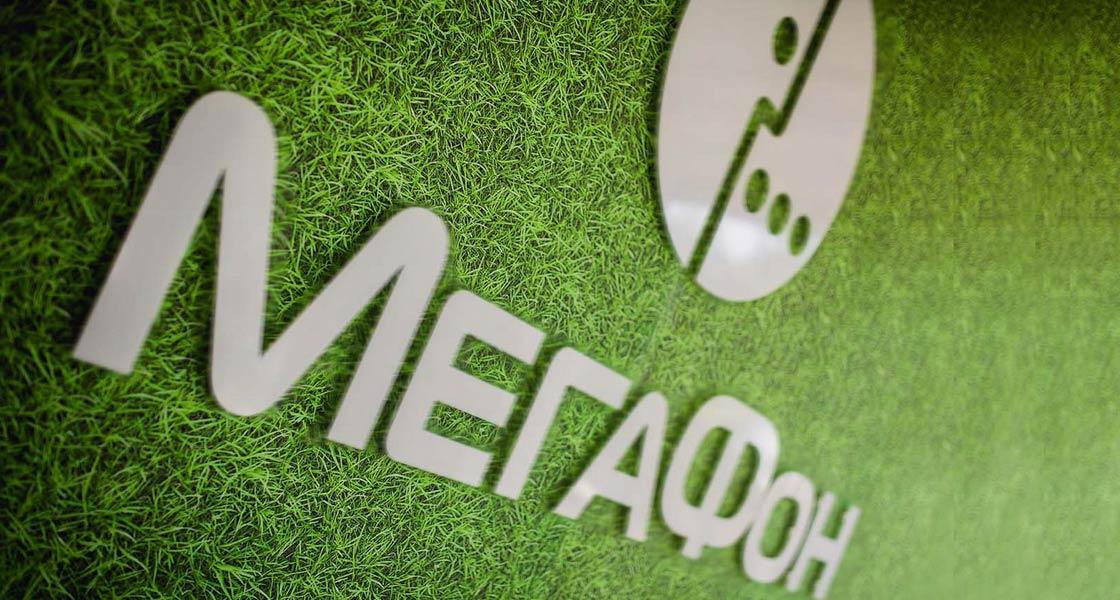 «Мегафон» объяснил причину сбоя, оставившего абонентов без связи