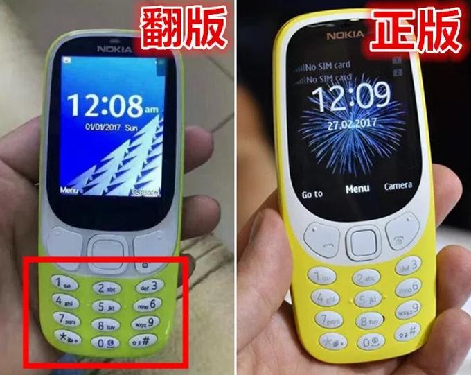 В КНР начали торговать поддельный нокиа 3310