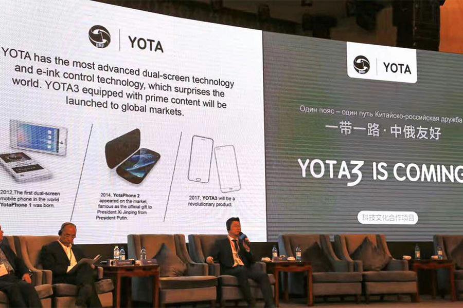 Рассекречены характеристики YotaPhone 3
