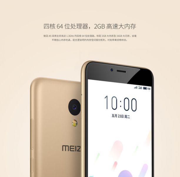Meizu анонсировала бюджетный смартфон A5