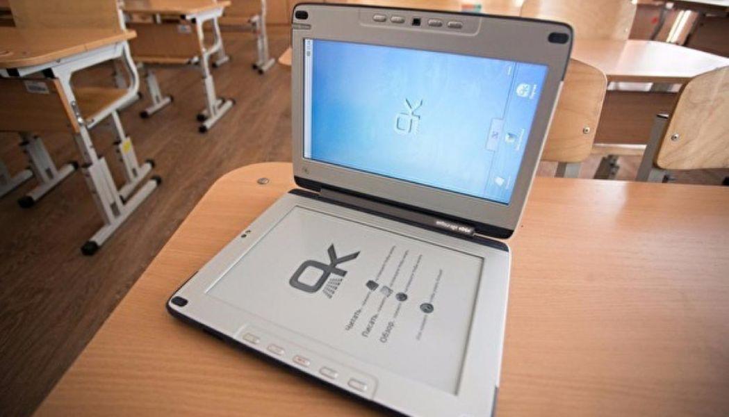 «Ростех»: полуторакилограммовые планшеты— действительно наше изобретение