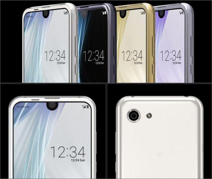 Sharp представила 4.9-дюймовый безрамочный смартфон Aquos RCompact