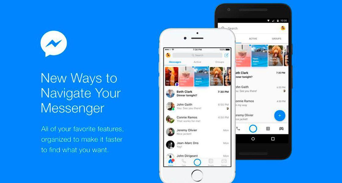 Социальная сеть Facebook объявил о новоиспеченной интеграции Apple Music для Messenger иновых способностях