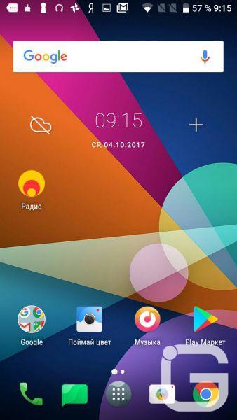 Обзор Alcatel A5 LED: смартфон для мини-вечеринки