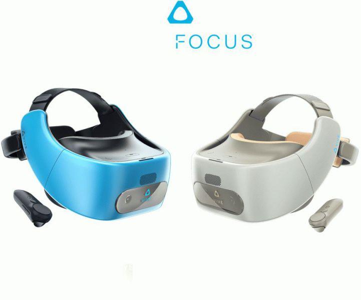 HTC создаст автономный шлем виртуальной реальности Vive Focus
