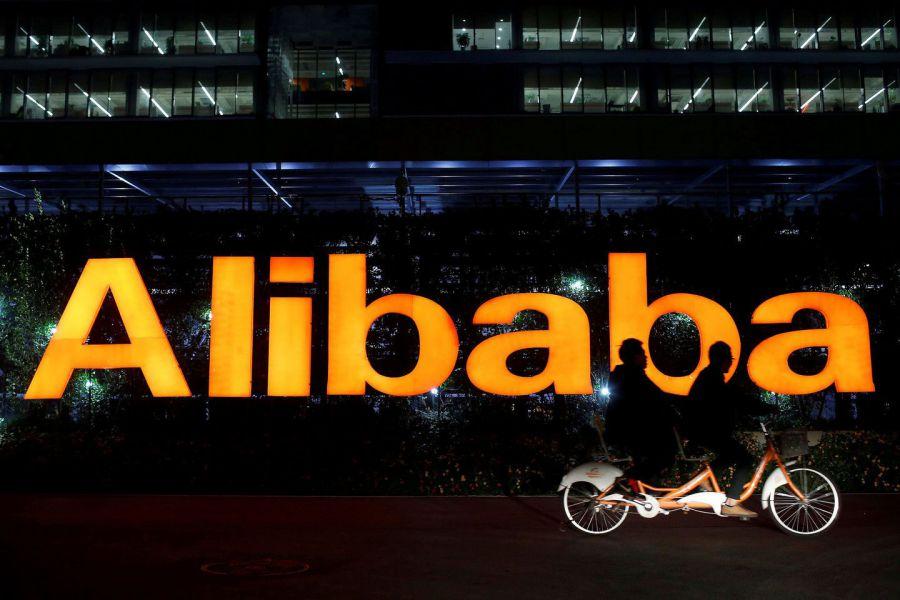 Alibaba запустил платформу для майнинга криптовалют— ForkLog
