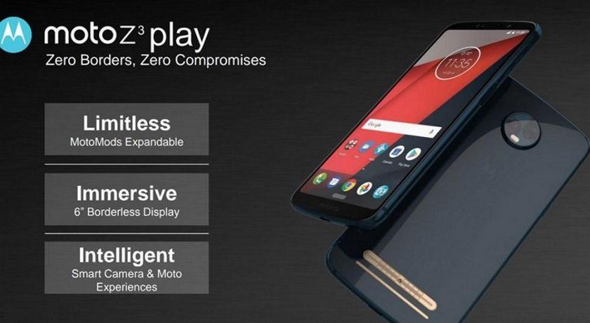 Moto G6 и G6 Play: характеристики и цена