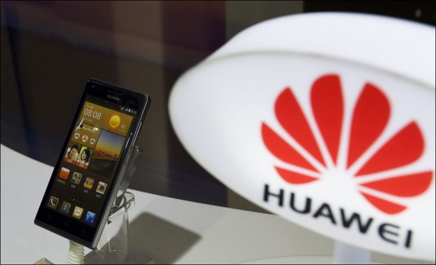 Huawei готовит замену андроид иiOS?