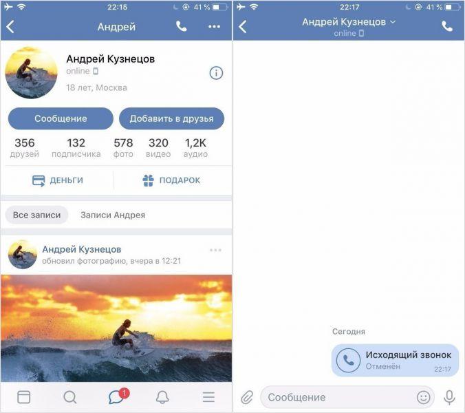 Подсказки стикеров опробуют бразильские юзеры «ВКонтакте»