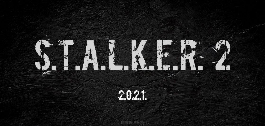 S.T.A.L.K.E.R. 2 официально анонсирован