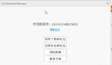 Сбрасываем графический ключ на MIUI 8 от Xiaomi