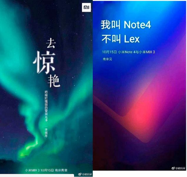 Xiaomi скоро представит новые смартфоны