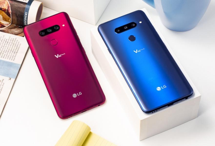 LG V40 ThinQ 004