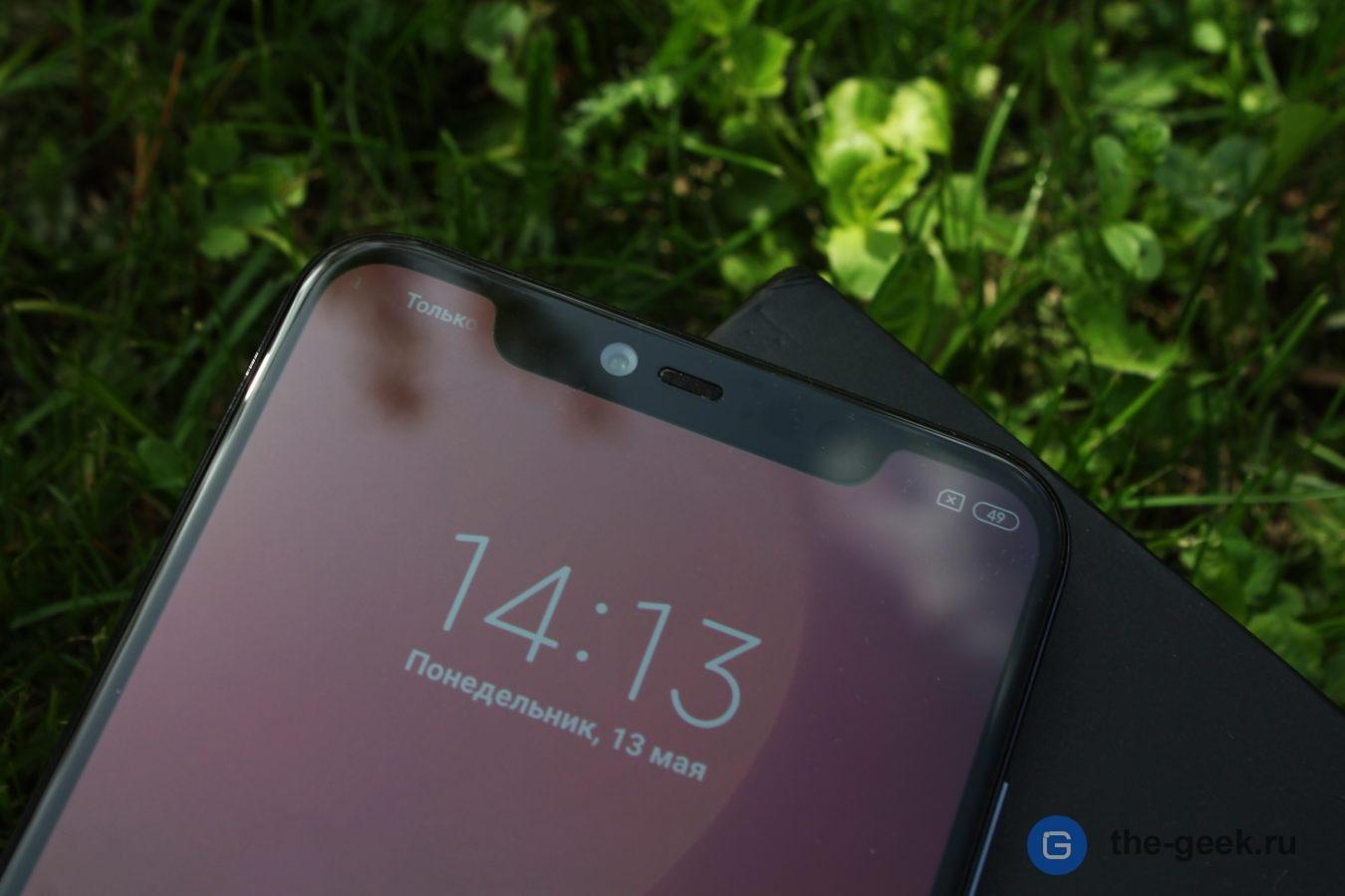 Xiaomi Mi8Pro