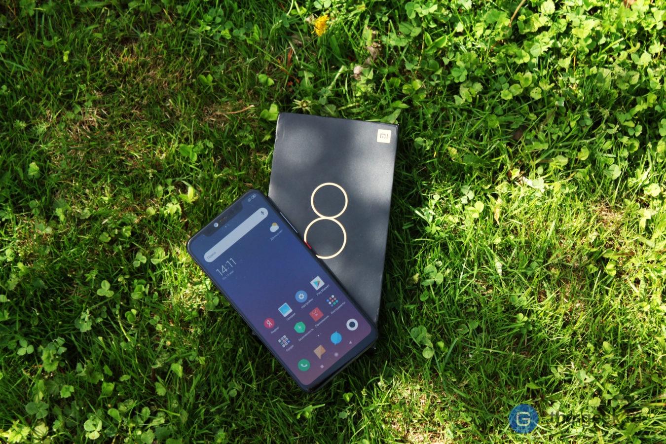 Xiaomi Mi8 Pro