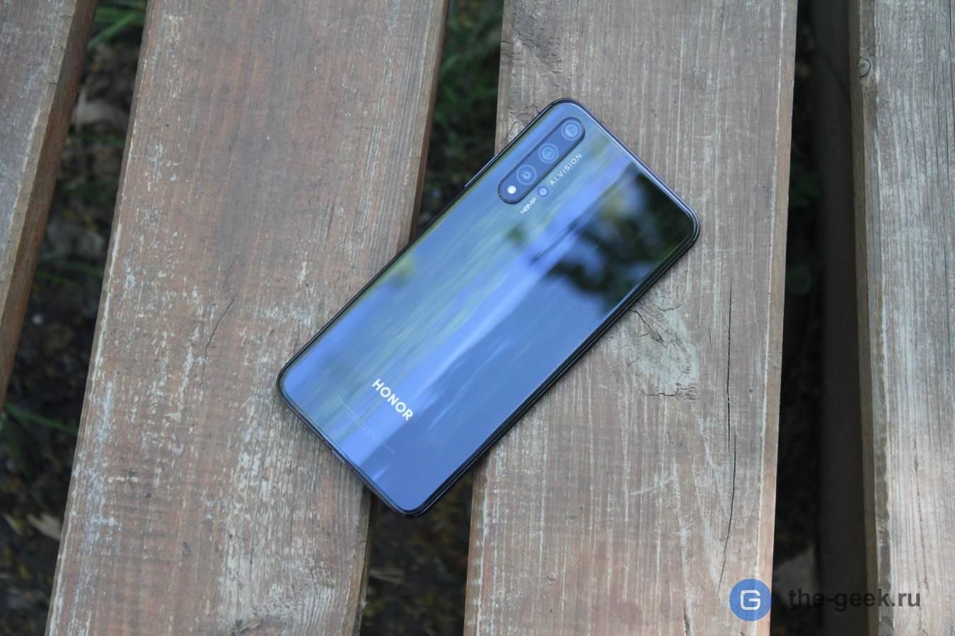 Обзор смартфона Honor 20: флагман с пятью камерами