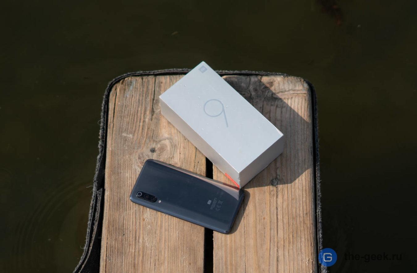 Обзор Xiaomi Mi 9: производительность превыше всего