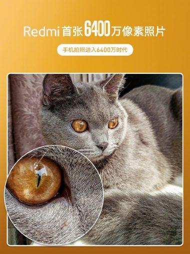 Каждая фотография на новом Redmi будет весить больше 20 Мб