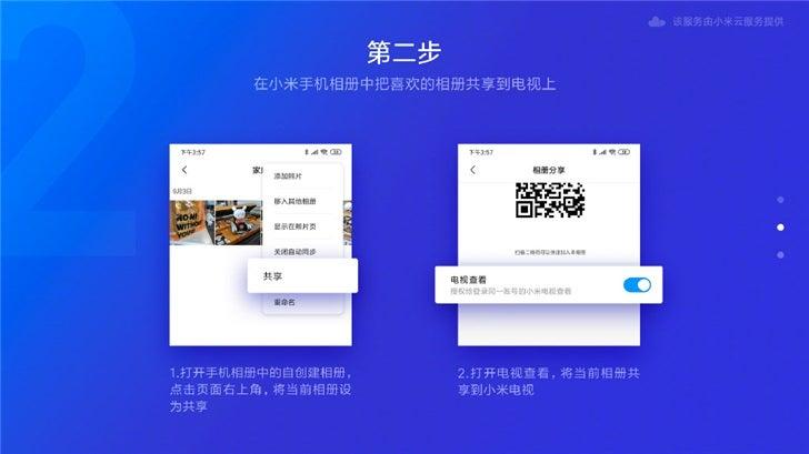 Xiaomi Mi Tv 5 1