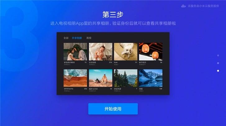 Xiaomi Mi Tv 5 2