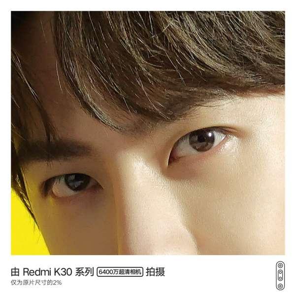 Redmi K30 1