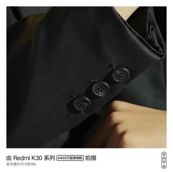 Redmi K30 3