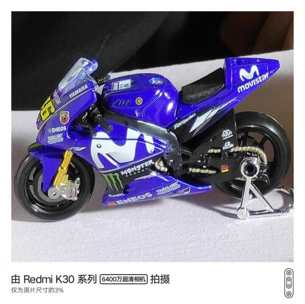 Redmi K30 4