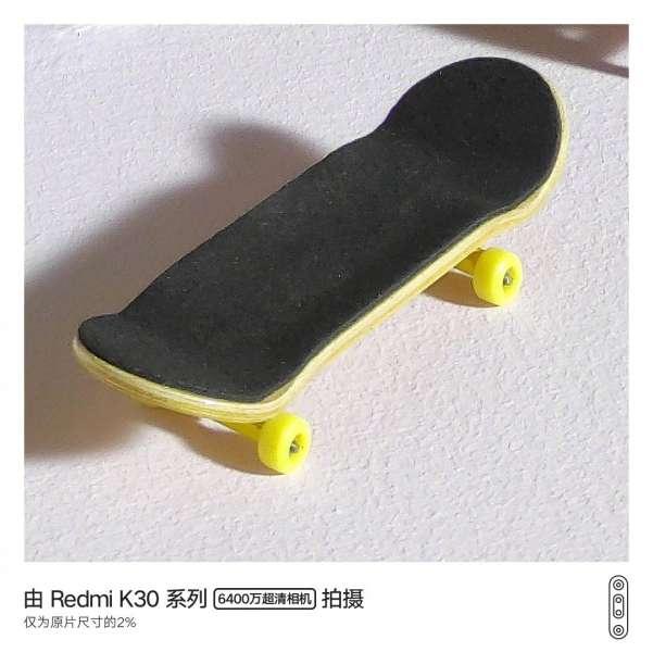 Redmi K30 5