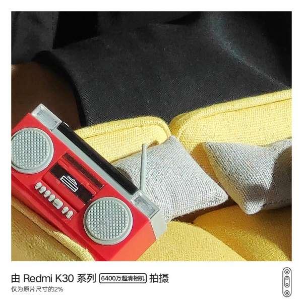 Redmi K30 7
