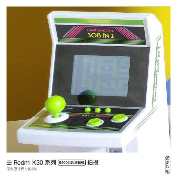 Redmi K30 8