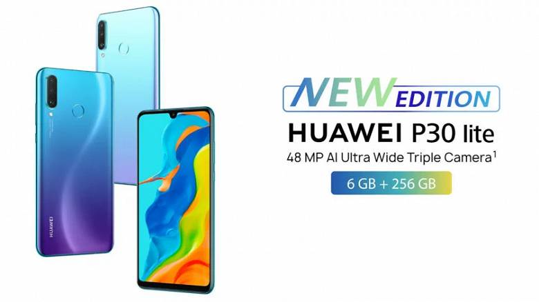 Huawei P30 Lite New Edition Large