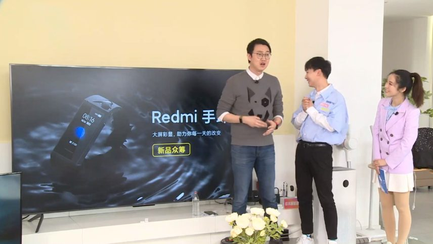 Redmi Band 1