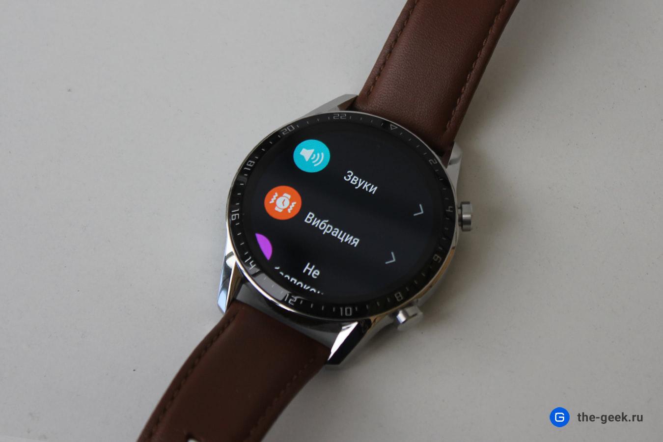 Huawei Watch Gt 2 5