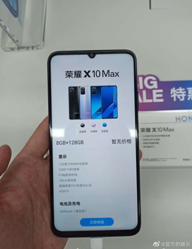 Honor X10 Max 5g Live Shot Large