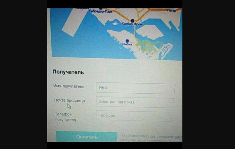 Snimok Jekrana 2020 08 11 V 13.08.24