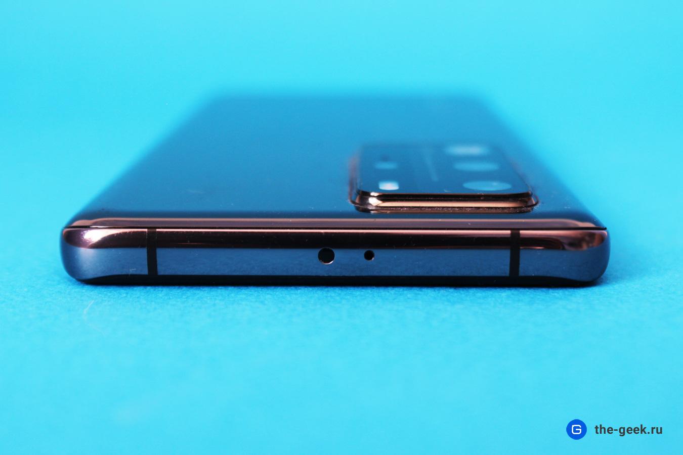 Huawei P40 Pro 12